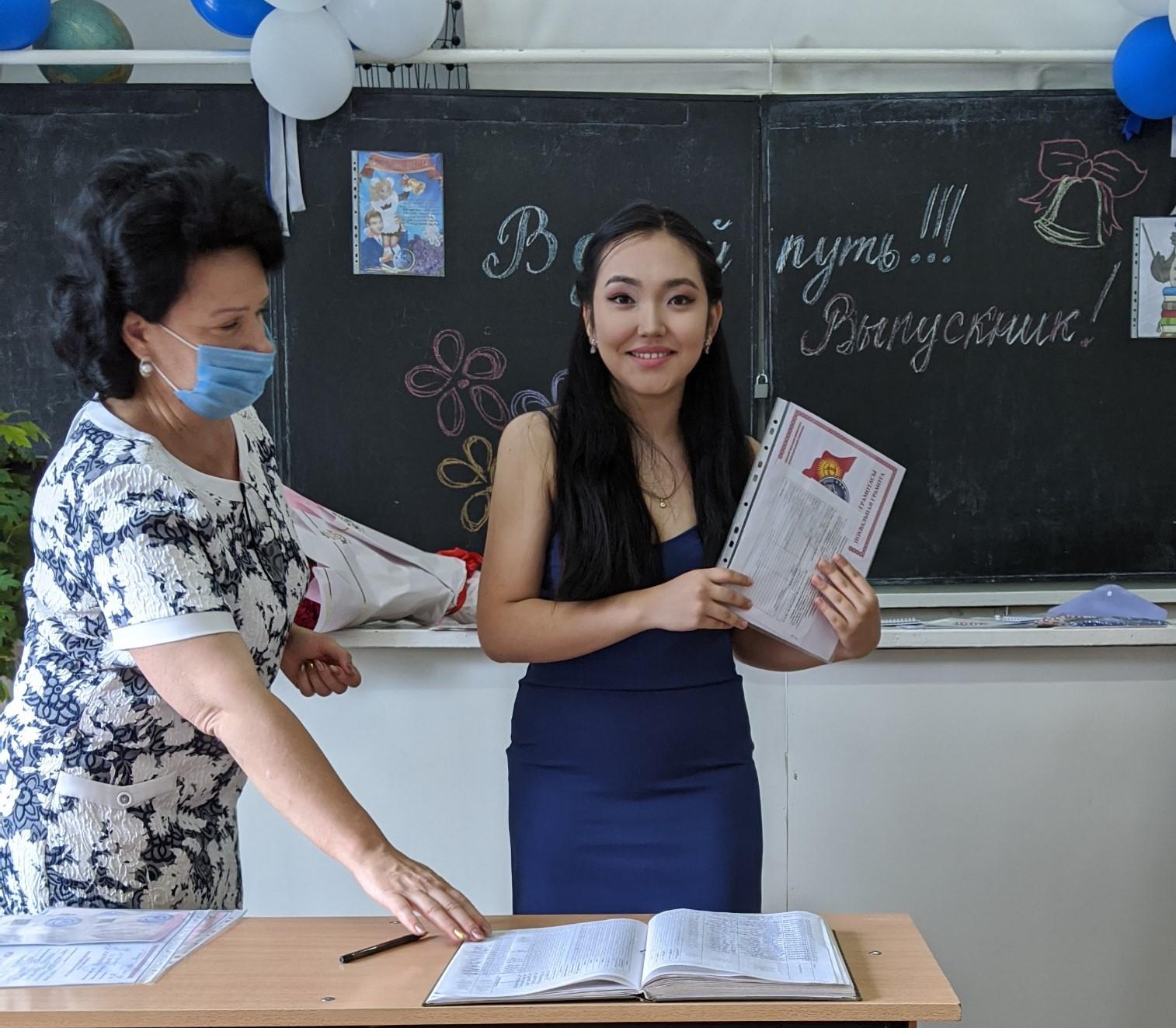 Бегимай Сатыбалдиева биринчи турдун жыйынтыгы менен окууга тапшырды