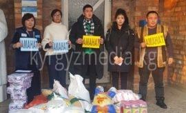 Кореяда эмгектенген мигранттар Кыргызстанда кайрымдуулук иштерин кылып келишет