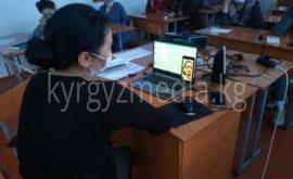 Семинардын катышуучулары юрист Атыр Абдрахматовага онлайн суроо узтып, жооп ала алышты.