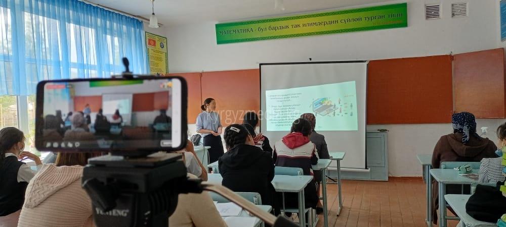 Айзат Түмөнбаева Куланак жамааттык мультимедиа борборунун координатору